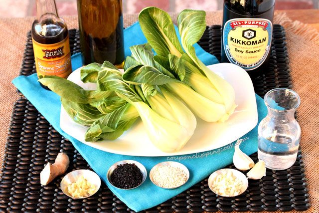 Baby Bok Choy with Garlic and Ginger ingredients